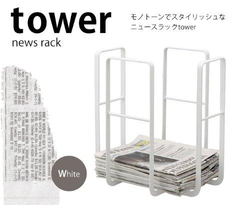 山崎実業『ニューズラックタワー』