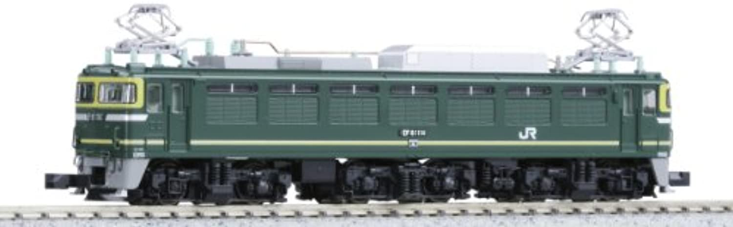EF81 Twilight Express Farbe