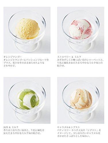 パティスリーキハチ『アイス&ソルベ6種12個入』