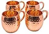 RATNA Moscow Mule Mugs Set of 4, Pure Copper Hammered Mug Solid Copper Cups with Hammered Finish