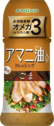 日本製粉アマニ油入りドレッシング(ごま)お得な5本セット