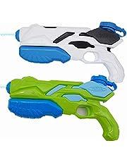 水てっぽう 最強 Yh-tech 水鉄砲 2点セット ウォーターガン 超強力飛距離 8-10m 大容量 プール 水ピストル 水遊びおもちゃ