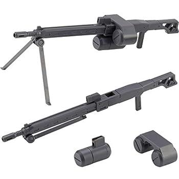 M.S.G Modeling Support Goods Weapon Unit 44 Heavy Machine Gun Plastic Model