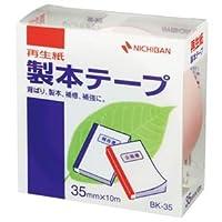 (まとめ) ニチバン 製本テープ<再生紙> 35mm×10m パステルピンク BK-3533 1巻 【×10セット】