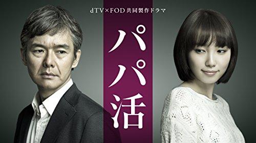 パパ活 セル DVD-BOX