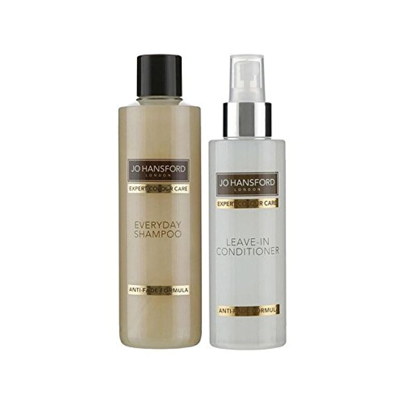 ヒロイン西部割り当てるジョー?ハンスフォード専門家のカラーケア毎日のシャンプー(250)で保護し、コンディショナーで休暇を輝か(150ミリリットル) x2 - Jo Hansford Expert Colour Care Everyday Shampoo (250ml) With Protect And Shine Leave In Conditioner (150ml) (Pack of 2) [並行輸入品]