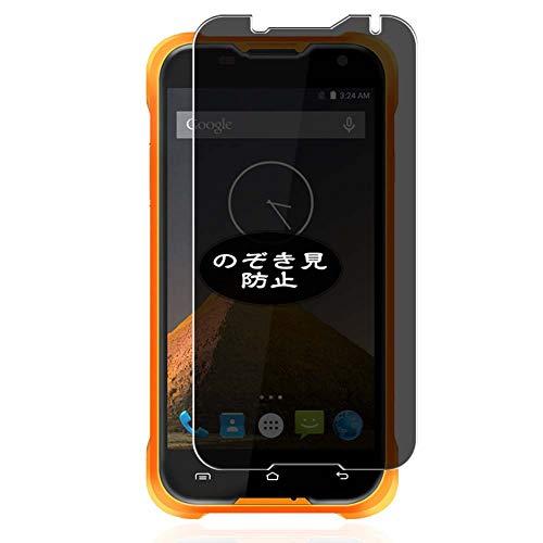 VacFun Anti Espia Protector de Pantalla, compatible con Blackview BV5000, Screen Protector Filtro de Privacidad Protectora(Not Cristal Templado) NEW Version