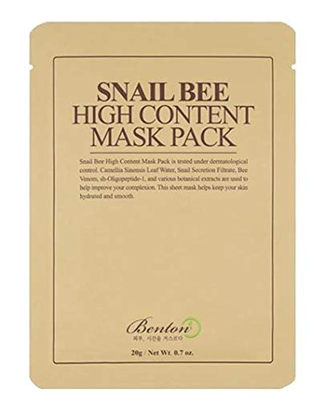 証明する私たちの成長BENTON Snail Bee High Content Mask Pack (並行輸入品)