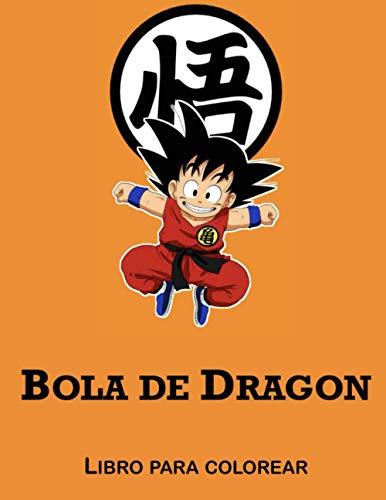 Bola de Dragon: Libro para colorear