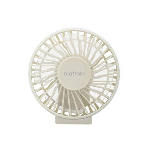 mottole(モットル) MTL-F004ハンディファン usb扇風機 卓上ミニファン 携帯 手持ち 扇風機 リング付 3段階...