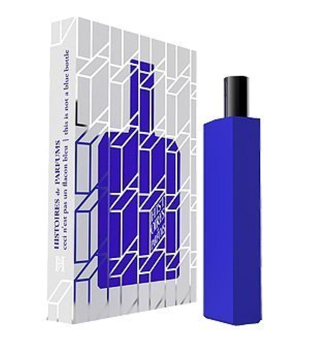再発する難民負Histoires de Parfums This is not a Blue Bottle EDP 15ml(イストワール ドゥ パルファン ディス イズ ノット ア ブルー ボトル オードパルファン 15ml)[海外直送品] [並行輸入品]