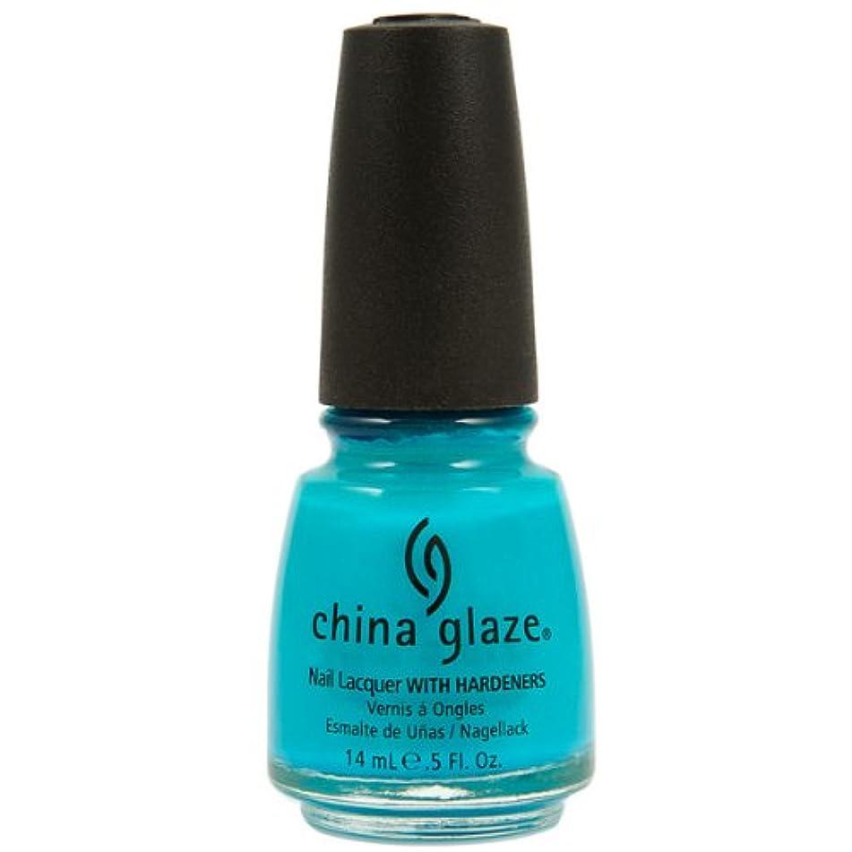 結核作る横[China Glaze] 80902 カスタム?キックス
