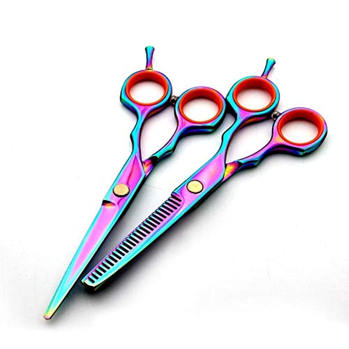 船員壊滅的な脚シザー カットシザー プロのかみそりエッジシリーズ - 理髪毛の切断と間伐/テクスチャライジングはさみ/はさみセット - 6.5(2はさみ) ヘアカット シザー