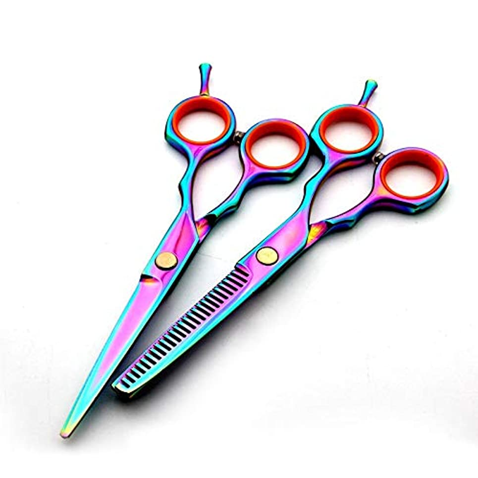 ネーピアマイコンキラウエア山シザー カットシザー プロのかみそりエッジシリーズ - 理髪毛の切断と間伐/テクスチャライジングはさみ/はさみセット - 6.5(2はさみ) ヘアカット シザー