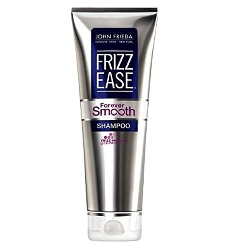 ボットプレミアム哀れなJohn Frieda Frizz-Ease Forever Smooth Shampoo 250ml - ジョン?フリーダ縮れ-容易永遠に滑らかなシャンプー250ミリリットル (John Frieda) [並行輸入品]