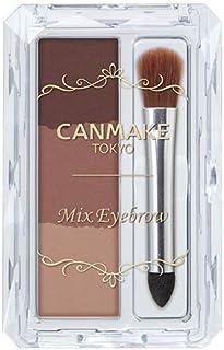 井田制药CANMAKE 自然三色立体眉粉07 深棕色2.8 g