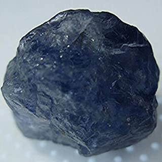 マダガスカル産◆山出しアイオライト原石(菫青石)◆6,0カラット【ビルマミッション】=10