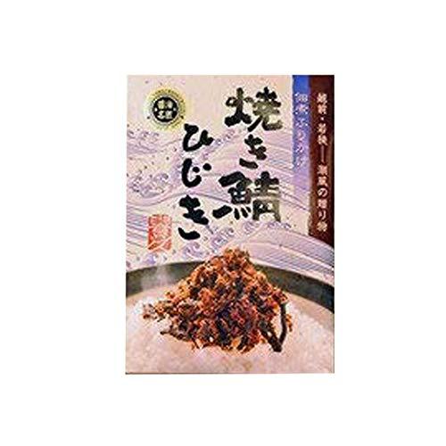 焼き鯖ひじき 佃煮ふりかけ 100g×2袋 越前三國湊屋 直火で香ばしく焼き上げ余分な脂分をカットした鯖と海藻のヒジキのふりかけ ほかほかご飯やお酒のおつまみにどうぞ