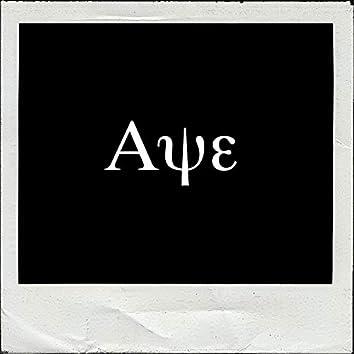 Aye (feat. AquilVCR & Mood Swing)