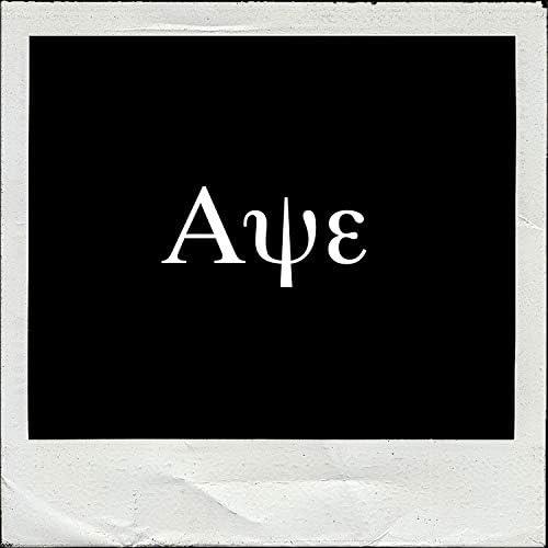 Auxxk feat. Aquil VCR & Mood Swing