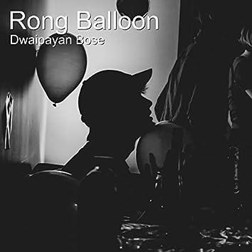 Rong Balloon