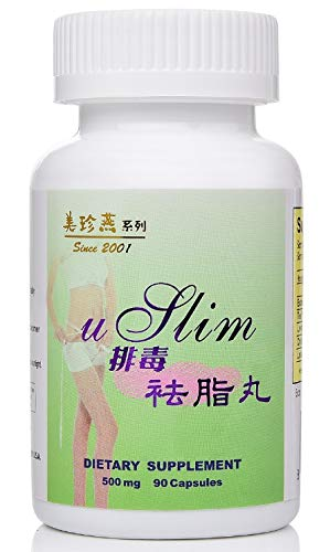uSlim: Dietary Supplement/restrain The Absorption of Extra Fat/ 90 Capsules/Bottle