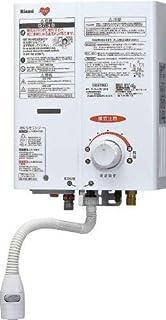 小型湯沸かし器 リンナイ RUS-V561(WH) 5号ガス瞬間湯沸かし器 元止め式 都市ガス13A・12A