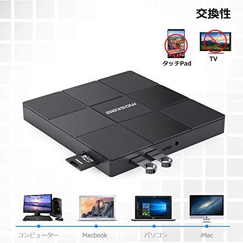 『USB 3.0外付け DVD/CD ドライブ Type-C付 DVD/CD プレイヤー ポータブルドライブ (外付け DVD/CD ドライブB)』の4枚目の画像