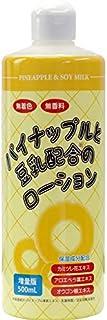 日本製 パイナップル豆乳ローション 500ml 除毛 脱毛 ムダ毛処理後のアフターケアに