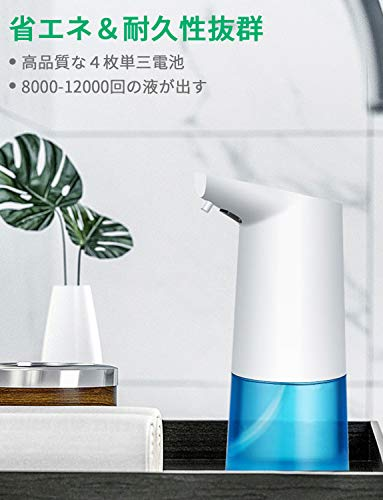 【2020最新版】ソープディスペンサー泡自動ハンドソープディスペンサーオートセンサー350ml大容量ハンドソープ食器用洗剤キッチン洗面所などに適用半透明ボトル日本語説明書付き