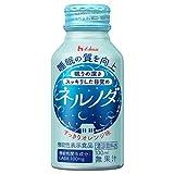 ハウスウェルネス ネルノダ 【機能性表示食品】 100mlボトル缶×30本入
