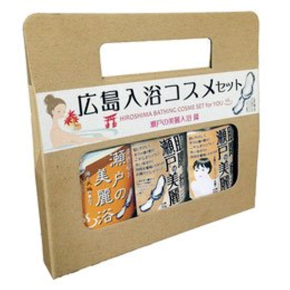 明示的に裁定影のある広島入浴??????瀬戸美麗3袋入 #767019【石井五商店】