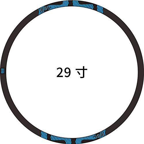 Juego de pegatinas de ruedas de montaña de carbono para llantas de MTB pegatinas de bicicleta para decoración (color: 29 azul)