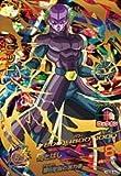 ドラゴンボールヒーローズ / GDM8弾 / HGD8-44 ヒット UR