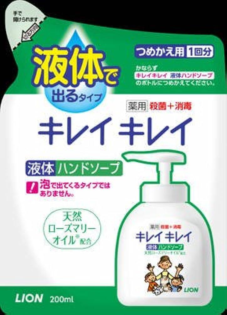 農業の雨ゴミ箱ライオン キレイキレイ 薬用液体ハンドソープ つめかえ用 200ml×24点セット (4903301176824)