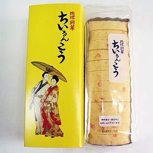 ちいるんこう 1本×5箱 新垣カミ菓子店 老舗の手作りの味 卵黄をふんだんに使った蒸し菓子 落花生や桔餅を飾り付けた沖縄土産におすすめのお菓子