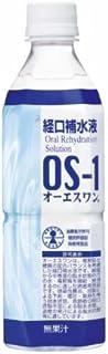 大塚製薬 OS-1(オーエスワン) 500mlペット 48本セット(24本入×2) 経口補水液
