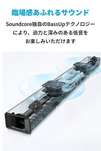 AnkerSoundcoreInfiniBluetoothサウンドバー2.1ch対応サブウーファーBassUpテクノロジーリモコン付属光デジタル・同軸デジタル入力
