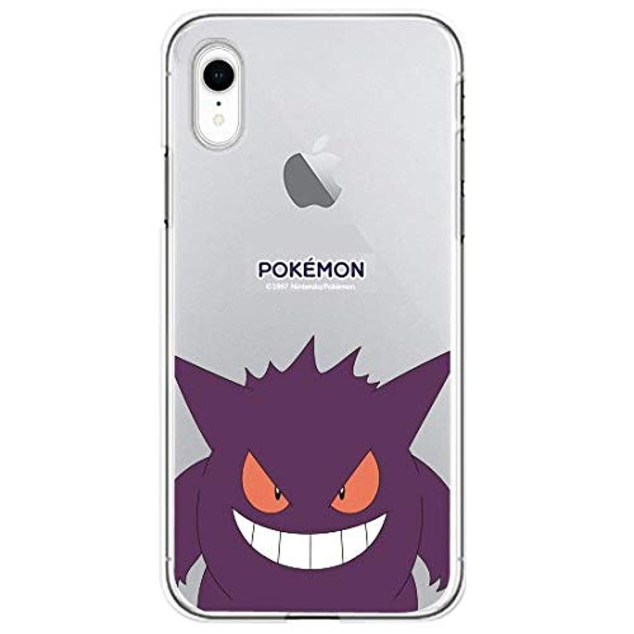 一緒遊びますクルーズ【 iPhoneXR / 6.1inch ケース カバー 】【★/日本国内発送】【 正規品 ポケモン ファントム クリア ケース 】 iPhone XR ケース カバー 【 Pokemon Clear Case 】 アイフォンXR スマホケース/スマホカバー Pocket Monster ポケットモンスター キャラクターケース (docomo/au/softbank対応) (機種選択 iPhoneXR)