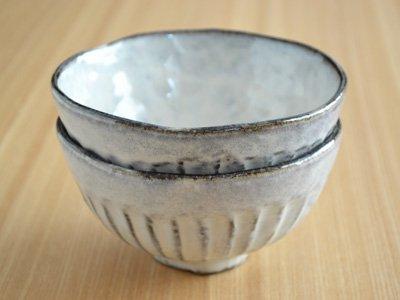 和のしのぎ茶碗(黒土)