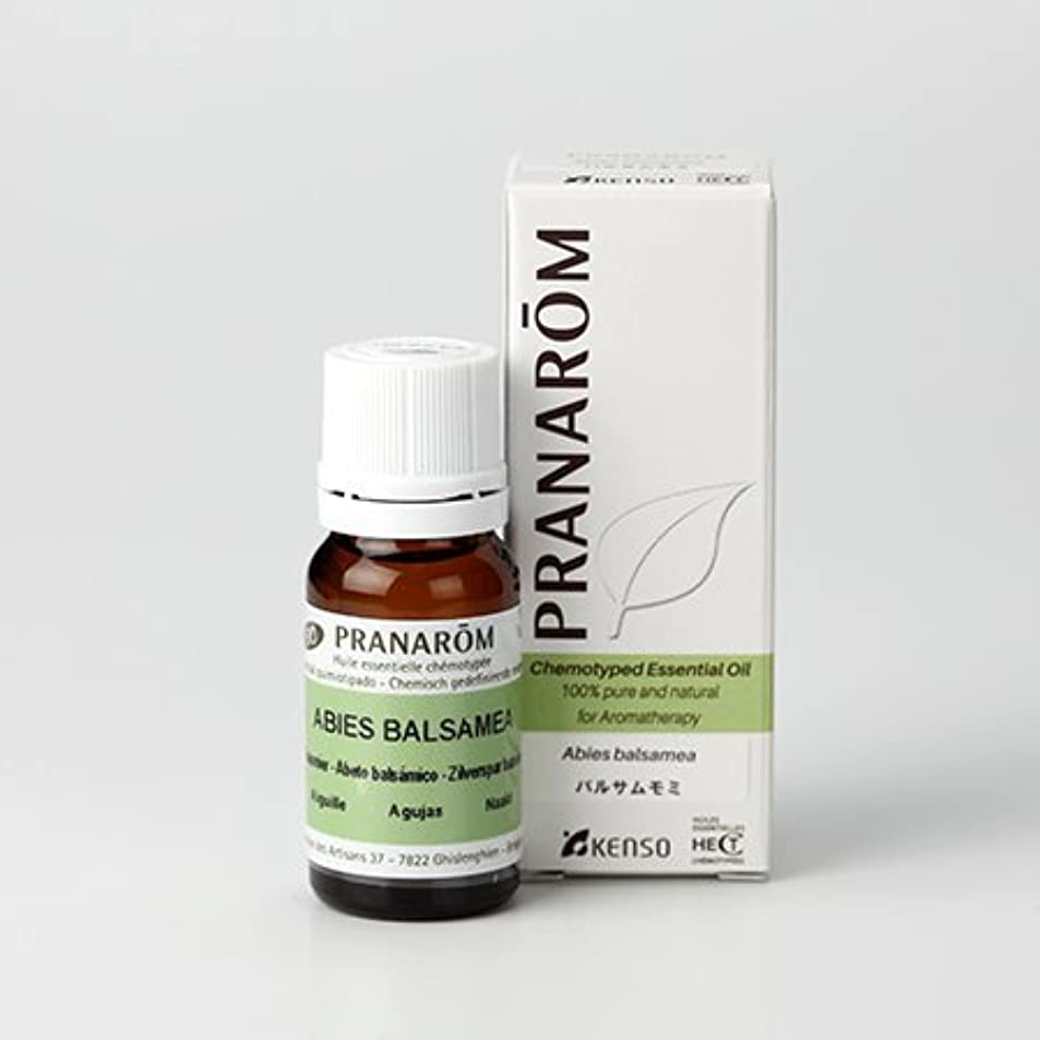 重荷区別する指【バルサムモミ 10ml】→透明感のある、森林の清々しい香り?(森林浴系)[PRANAROM(プラナロム)精油/アロマオイル/エッセンシャルオイル]P-2