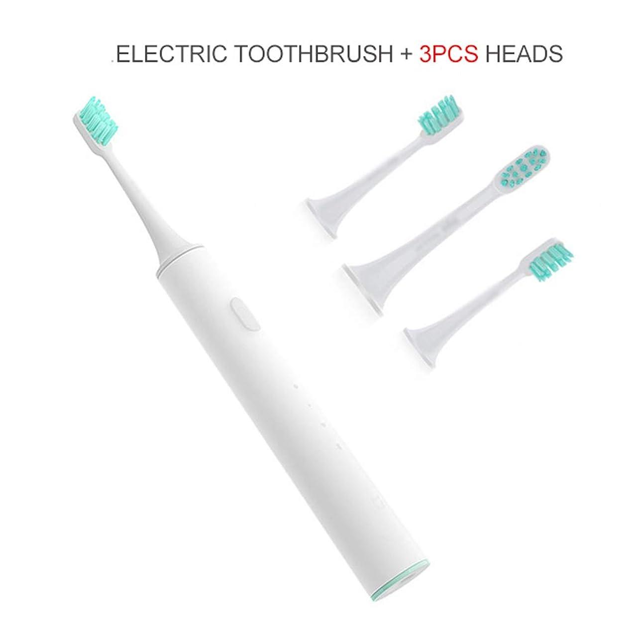 チャーム誤解させる息切れソニック電動歯ブラシ充電式APP制御超音波歯ブラシIPX7防水USBワイヤレス充電