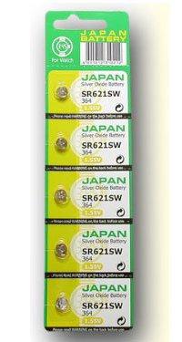 日立マクセル SR621SW(364) 時計用酸化電池 1シート【5個入り】 マクセル maxell