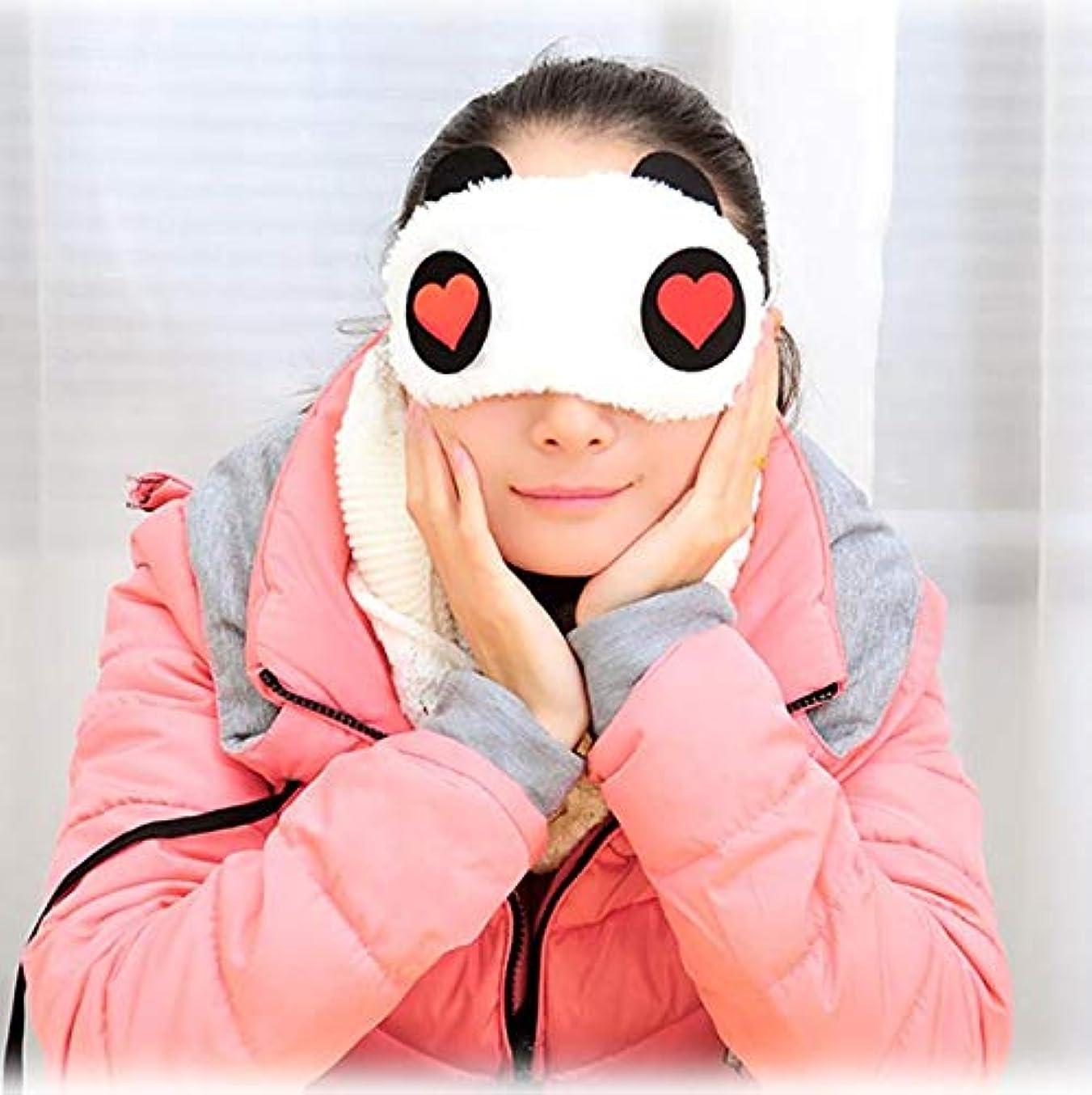 以降要旨士気NOTE かわいいパンダアイマスクアイシェードシェーディング睡眠コットンゴーグルアイマスク睡眠マスクアイカバーヘルスケア睡眠アイマスクドロップシップ