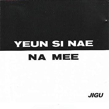 Yeun Si Nae, Na Mee Duet I