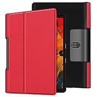 Lenovo Yoga Smart Tab 10.1 tab YT-X705F ケース スタンド機能 保護カバー 軽量 薄型 シンプル全面保護型 傷つけ防止 アイパッド ケースLenovo Yoga Smart Tab 10.1 tab YT-X705F カバー PU 便利なケース
