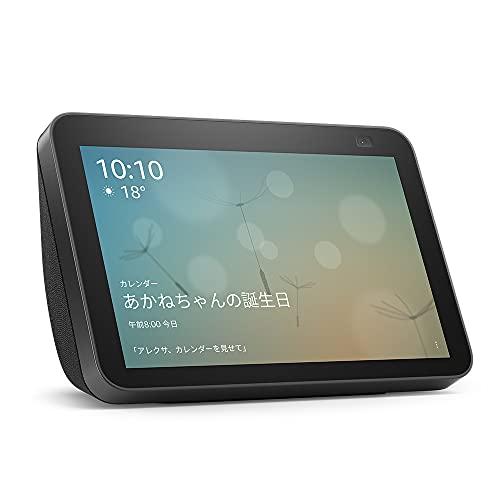【新型】Echo Show 8 (エコーショー8) 第2世代 - HDスマートディスプレイ with Alexa、13メガピクセルカメ...