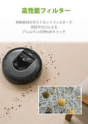 ルンバi7ロボット掃除機アイロボット水洗いできるダストボックスwifi対応スマートマッピング自動充電・運転再開吸引力カーペット畳i715060Alexa対応
