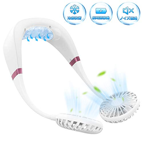 ネッククーラー 首掛け扇風機 usb充電式 携帯扇風機 ネックファン 大容量 3000mAh 熱中症対策 スポーツネックファン 風量3段階調節 360°角度調整 ハンズフリー扇風機(白い)