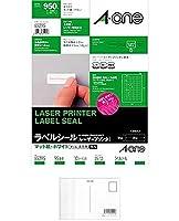 エーワン ラベルシール レーザー 95面 10シート 65295 【× 2 パック 】 + 画材屋ドットコム ポストカードA